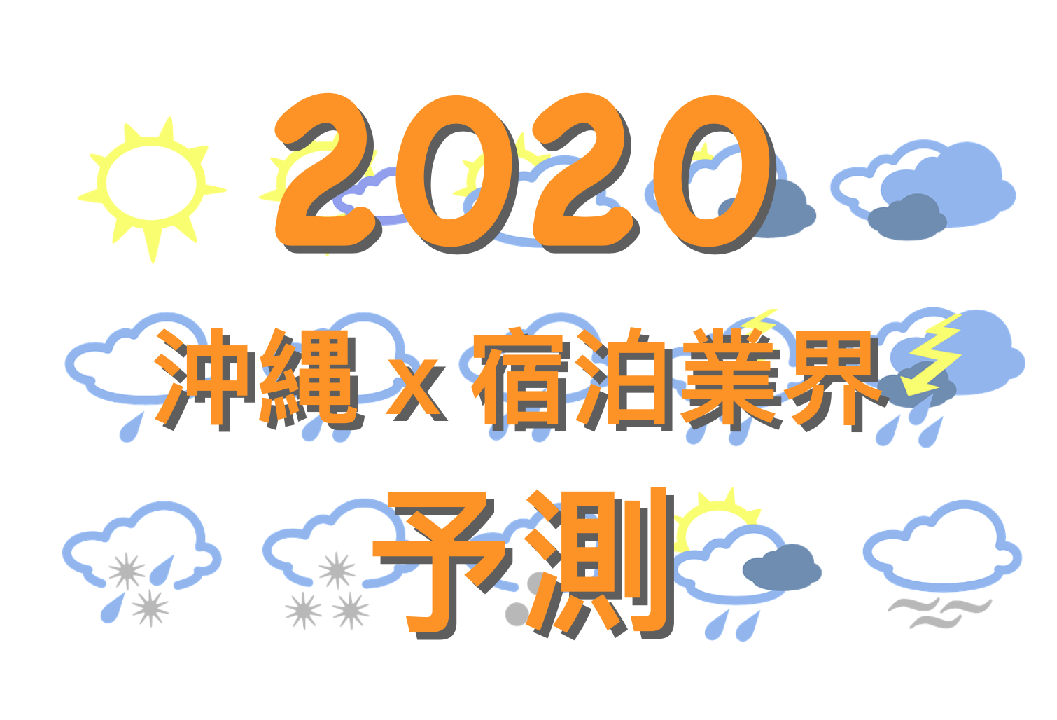 Screen Shot 2020-01-01 at 10.59.41